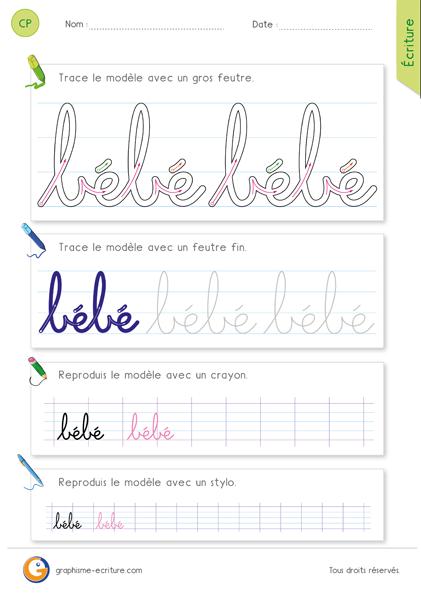 exercice-fiche- graphisme-écriture-cp-ce1-écrire-le-mot-bébé-minuscule-cursive