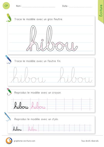 exercice-fiche-graphisme-écriture-cp-ce1-écrire-le-mot-hibou-minuscule-cursive
