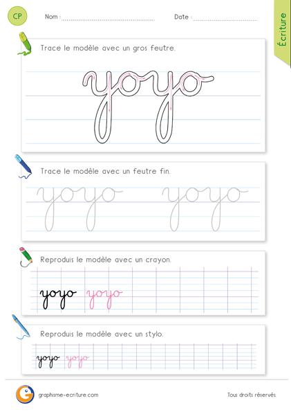 exercice-fiche-graphisme-écriture-cp-ce1-écrire-le-mot-yoyo-minuscule-cursive